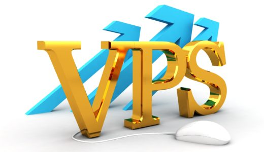 VPS借りたら最初にやること、5+1個(GUI編)