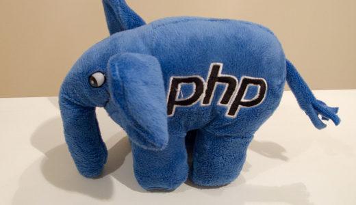PHPの開発環境を簡単に用意する一つの案