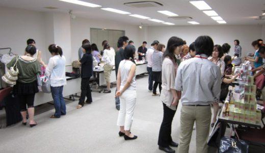 大阪アフィリエイト展覧会2011に行ってきました!