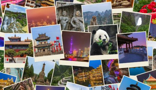 サイト制作に使えるおすすめの有料写真素材(ストックフォト)サイト6選