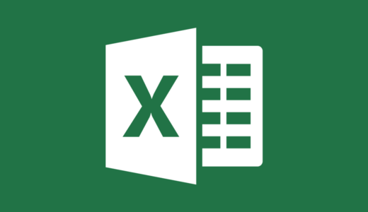 Excelで読み込んだCSVが改行されてしまう場合の対処法