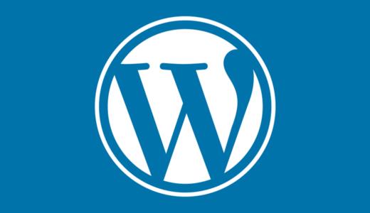WordPresssをデータベースなし(SQLite)で使う方法